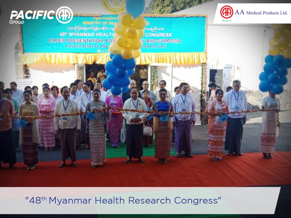 48th Myanmar Health Research Congress