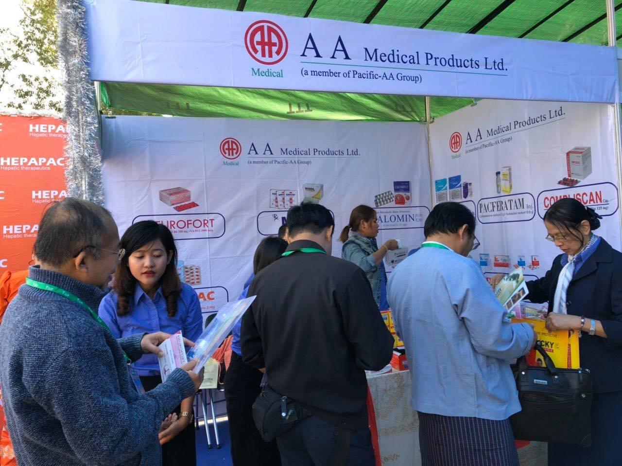 13th Bago Region Medical Conference 2019