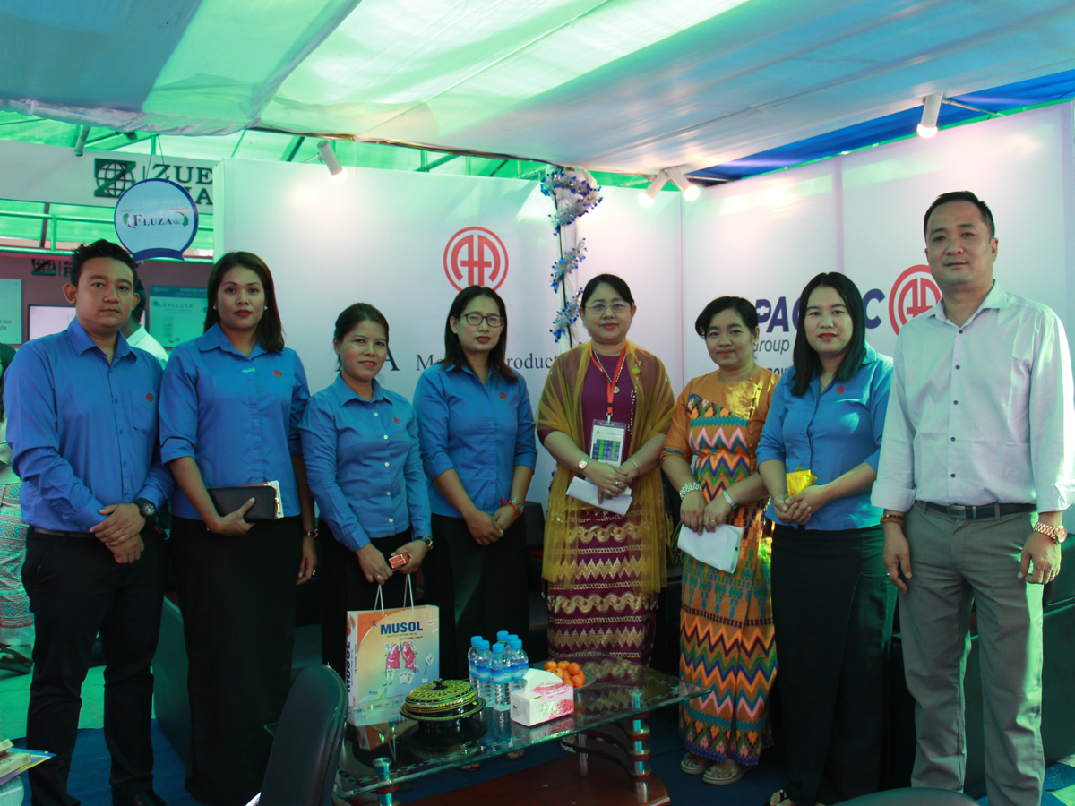 66th Myanmar Medical Conference