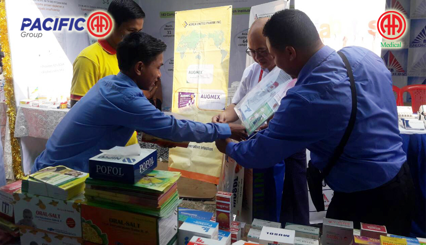 AA Medical Product Ltd participated as an exhibitor in 5th Myanmar Medical Conference, which was organized by the Myanmar Medical Association (Rakhine State)