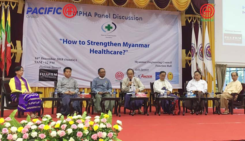 Contribution as Gold Sponsor to the panel discussion on how to strengthen Myanmar Healthcare, organized by Myanmar Private Hospitals Association