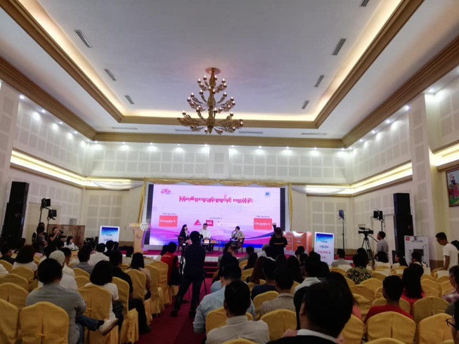 """Myanmar Economy's Outstanding People's Live Interview Event"""