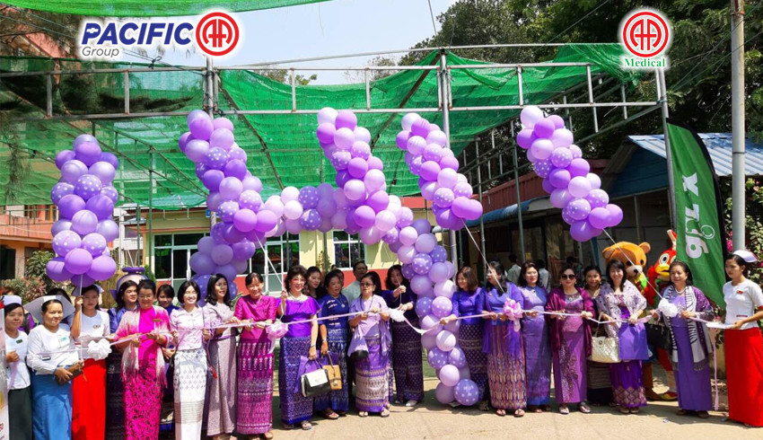 Participation to commemoration of Purple Day 2019 acitivity at Yangon Children Hospital