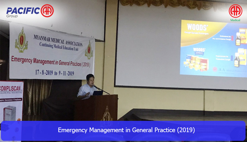 "AA Medical Products Ltd , Pacific-AA Group supported and participated the "" Emergency Management in General Practice 2019  "" program"