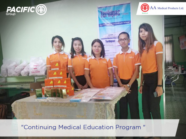 Continuous Medical Education (CME) at Dermatological Unit of Yangon General Hospital