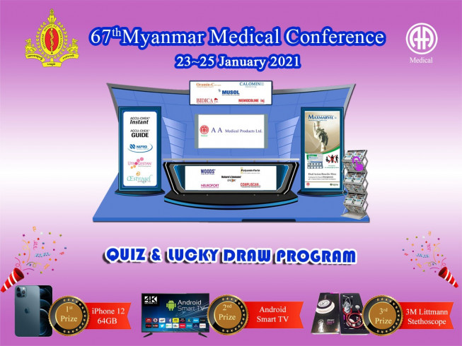 Participation as a Deluxe Exhibition Booth in 67th Myanmar Medical Conference